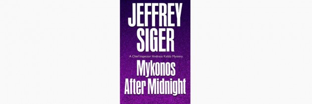 Mykonos After Midnight – Jeffrey Siger