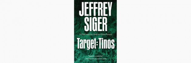 Target: Tinos – Jeffrey Siger