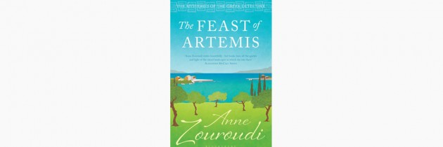 The Feast of Artemis – Anne Zouroudi
